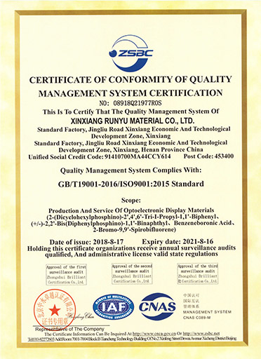 QUALITY & COMPANY MANAGEMENT SYSTEM